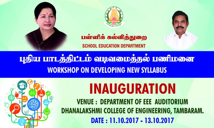 School Education Department - Workshop on Developing New Syllabus From 11 - 13 Oct 2017