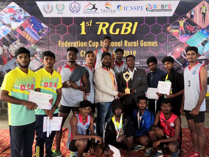 RGBI  organized  National  Level  Volleyball  Match, on 23 & 24 Nov 2019