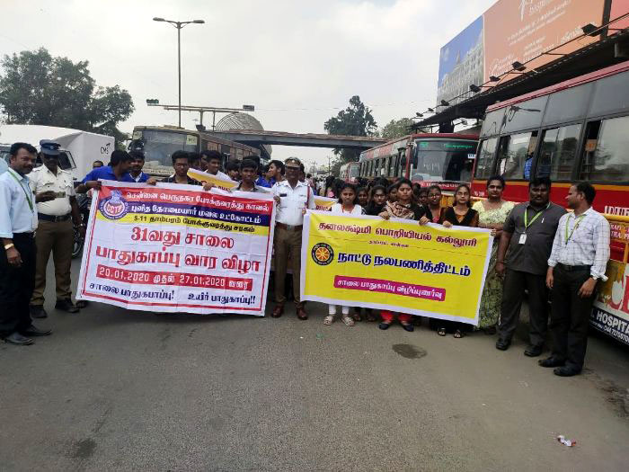 NSS Activity - Road Safety Awareness Programme, on 29 Feb 2020